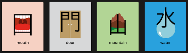 chineasy_alternopolis-1